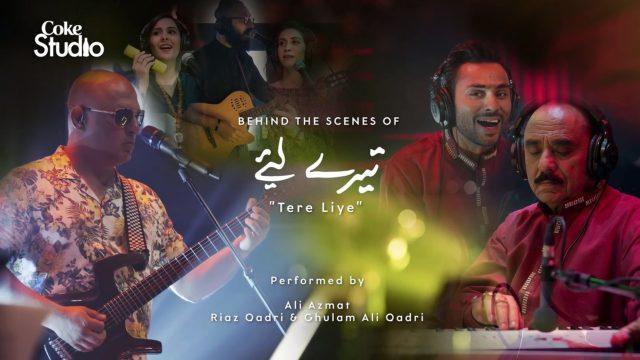 Riaz Ali Qadri