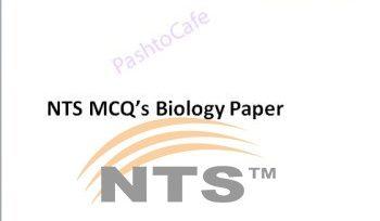 NTS biology mcqs paper e1607353898995